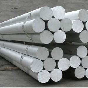 Aluminium-A97075-T6-Round-Rods