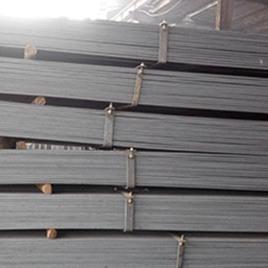 SUP9 Spring Steel Flat